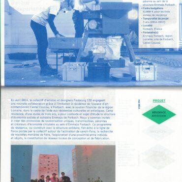 faubourg132_design_art_revalorisation_faience_ceramique_recherche_materiau_fabrication_bric_material_recyclage_172